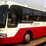 Thuê xe 45 chỗ đưa đón Sầm Sơn